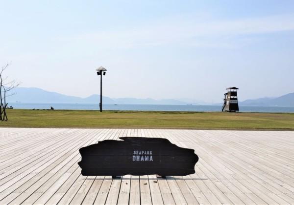 シーパーク大浜