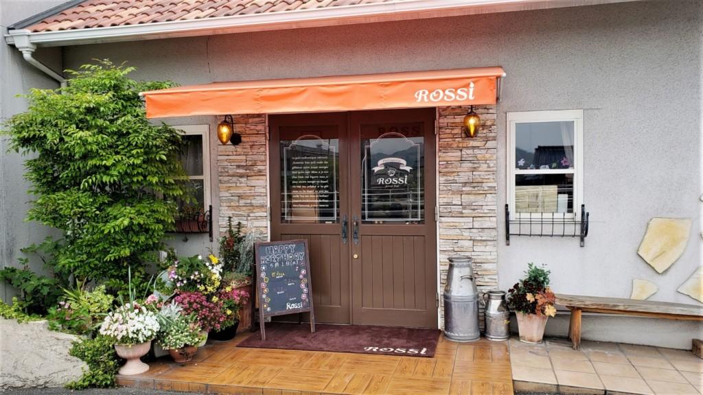 ロッシ洋菓子店